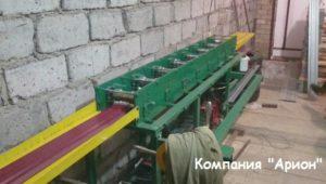 Производство станков для евроштакетника